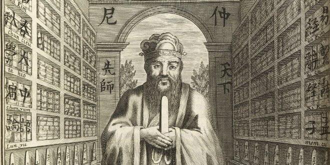 Konfüçyüsçuların Gözünden Konfüçyüs (MÖ 551-MÖ 479)