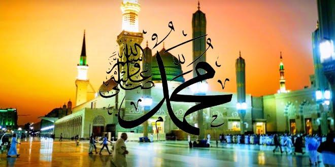 Müslümanların Gözünden Hz. Muhammed (570-632)